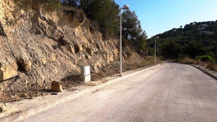 2 участка Эмпедола Кальпе